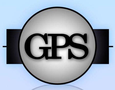 С помощью прибора GPS наблюдатель определяет точные координаты вражеского объекта