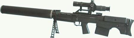 """Снайперская винтовка """"Выхлоп"""""""