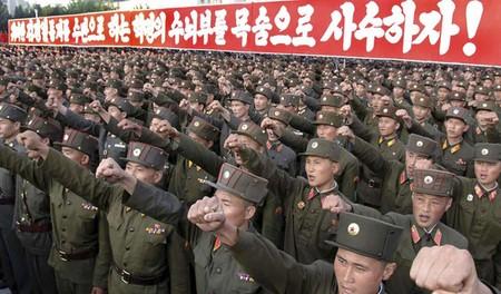 Армия Кореи