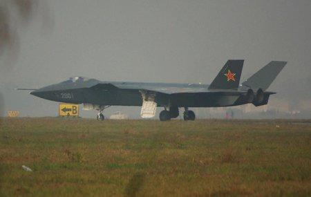 Истребитель J-20