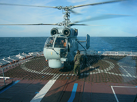 Авиация ФСБ